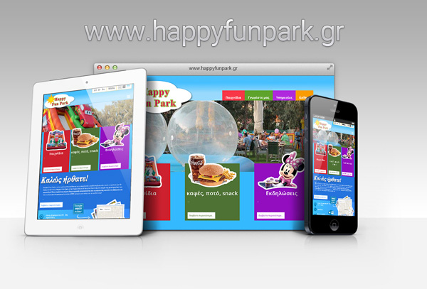 Happy Fun Park, Βόλος